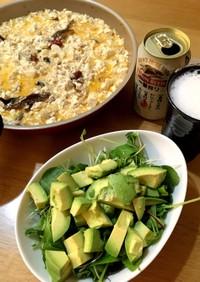 ベビーリーフとアボカドのサラダ