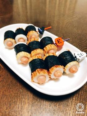 お弁当に★海苔巻きちくわウインナー