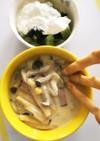 コーンスープの素でクリームパスタ⁈
