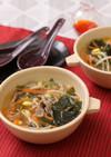 わかめと豆もやしの韓国風わかめスープ
