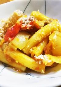 鶏肉とフレッシュトマトのカレーグラタン