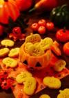 ジャック・オ・ランタンかぼちゃクッキー