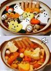 Halloweenの森~トマトデコ鍋~