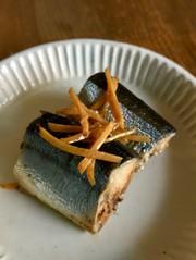 さんまのよっちゃん生姜煮の写真