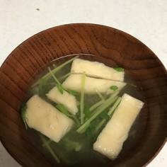 豆苗と油揚げの味噌汁