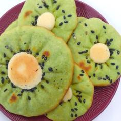 簡単☆フライパン!キウイ形の青汁クッキー