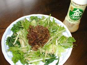金ごまと肉味噌の春野菜サラダ☆