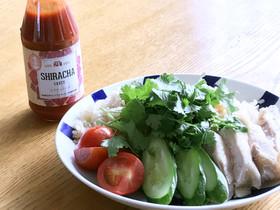 アジアの定番鶏飯 タイ風カオマンガイ