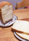 幼児食にも!早焼きはちみつ食パン