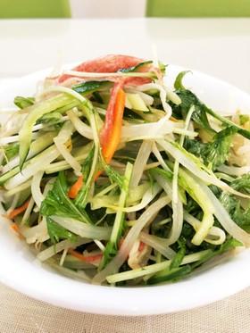 もやしと水菜の中華サラダ