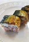 駅弁風 焼き鯖の棒寿司(押し寿司)
