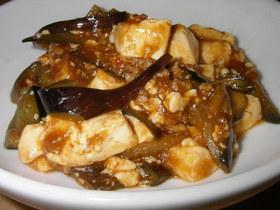 2倍美味しいマーボー豆腐&マーボーなす