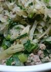 大根とひき肉の中華風炒め煮