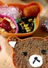 3歳娘のお弁当(4)