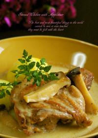 鶏肉の煮込みノルマンディー風
