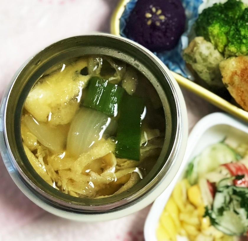スープジャーで♡香る生姜のお芋味噌汁♪