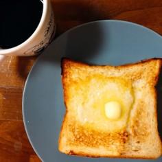 超簡単!ジュワッ〜なバタートースト