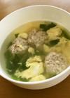 離乳食の取り分け★肉団子スープ