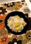 簡単☆栗としめじの炊き込みご飯(炊飯器)