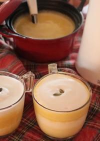 ふわふわフォームのかぼちゃのスープ