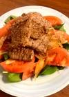 かんたん 美味しい 和牛焼肉サラダ