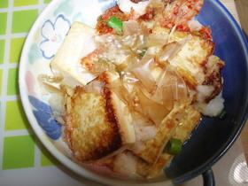 豆腐とキムチのとろろ焼き