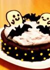 紫芋とかぼちゃムースのハロウィンケーキ
