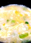 簡単☆卵のおかゆさん