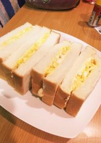 焼き卵サラダサンド