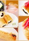 外はカリカリ香ばしい♡お稲荷パン?!♡