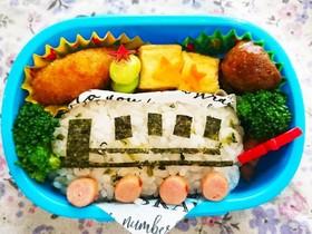 電車*お弁当*幼稚園*part2