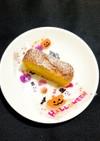 ハロウィンパンプキンケーキ