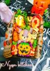 『ハロウィン★ジャッキー』弁当♡キャラ弁