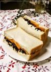 柿とふじっ子煮のクリームチーズサンド