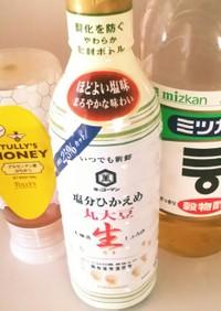 超☆シンプル『ポン酢』
