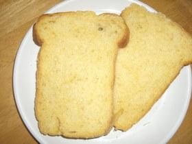 HBでにんじん食パン