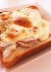 絶品★チーズチキントースト