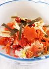紅鮭の飯寿司~冷蔵庫で漬ける~