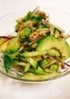 ドレッシングが簡単・美味!アボカドサラダ