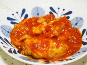 手羽先とキャベツのトマト煮♪