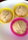 離乳食後期から〜バナナきな粉蒸しパン〜
