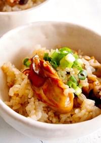 旨みたっぷり*·˚ ♡混ぜ込み牡蠣ご飯