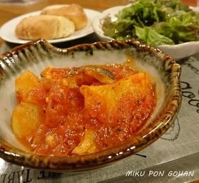 塩タラとじゃがいものトマト煮