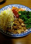 超簡単☆野菜もりもりビビンバ