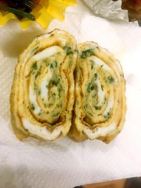お弁当の卵焼きメニュー7♡大葉♡