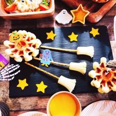 さけるチーズで簡単ハロウィンのホウキ★