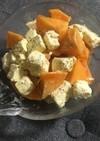 柿とクリームチーズサラダ