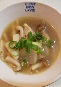 きのこと大根の簡単スープ!