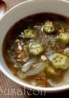 きのこたっぷり オクラともずくのスープ