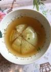 レンジで簡単!丸ごと玉ねぎスープ 改訂版